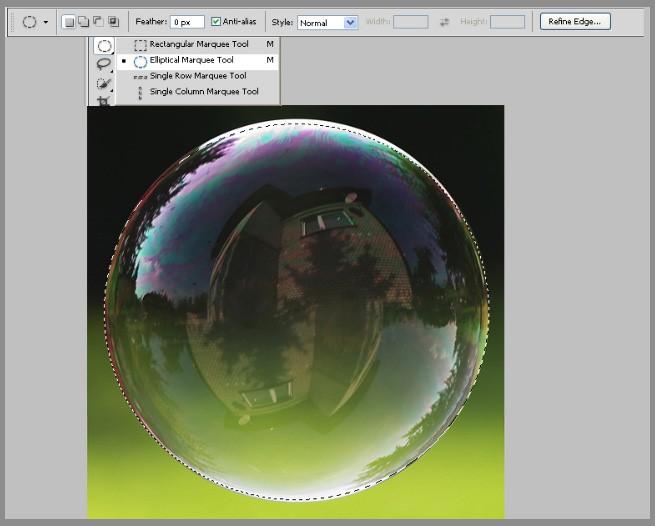 Инструмент овальное выделение фотошоп