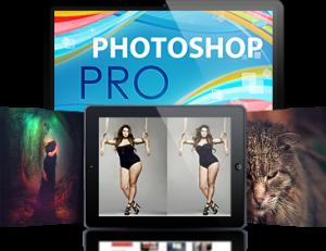 Курс Photoshop PRO