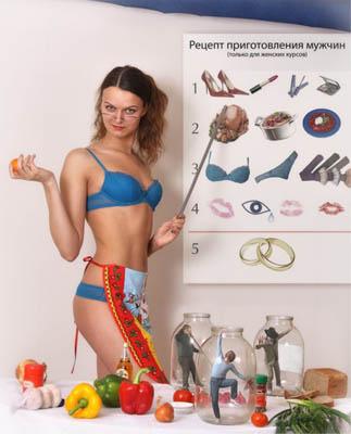 Фотоколлаж Юлия Напольская девушка с таблицей